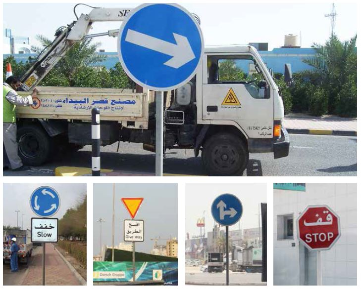 Sign Boards Department